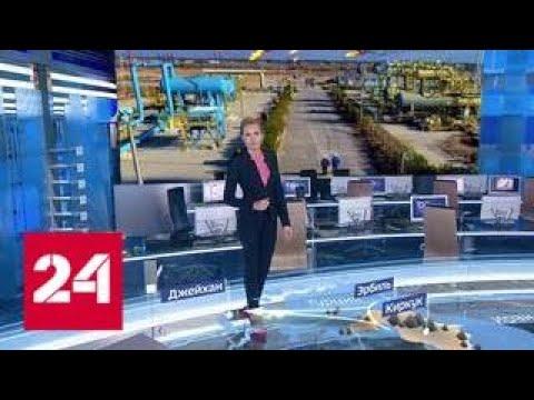 Турция, Катар, Египет, Ливан блокируют авиасообщение с Курдистаном - Россия 24