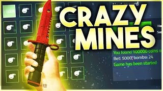 CSGO - MINESWEEPER GAMBLING WEBSITE! (SKINUP.GG MINES BETTING)