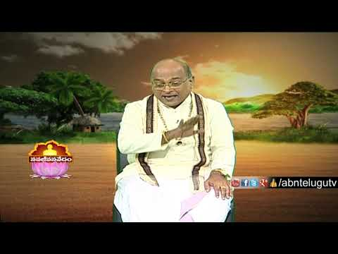 Garikapati Narasimha Rao | Nava Jeevana Vedam | Full Episode 1402 | ABN Telugu