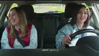 Film Tayri n-umzlud Parti