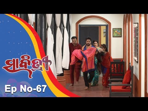 Savitri | Full Ep 67 | 24th Sept 2018 | Odia Serial – TarangTV