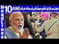Navjot Sidhu Under Opposition Fire For Pak Visit | Headlines 10 AM | 19 August 2018 | Dunya News