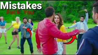 (#Roast 29 Mistakes) Golmaal Again - Plenty Mistakes In Golmaal Again Full Hindi Movie | Ajay Devgn