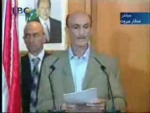 Samir Geagea Speech in the airport 2