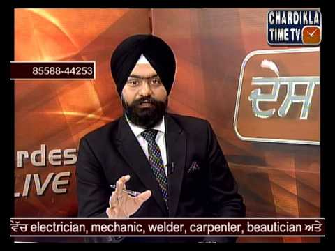 Des Pardes with  Bharti Education Immigration Expert: February 26, 2015