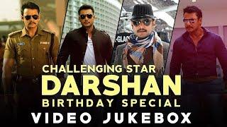 Challenging Star Darshan Songs Jukebox | Darshan Hit Songs | Birthday Special | Darshan Hits