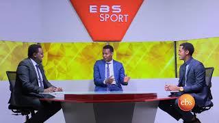 Ebs sport 1