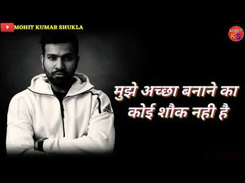 Rohit Sharma - The Hitman Sharma Indian Cricketer || Attitude WhatsApp Video 2019 for Rohit Fan ||