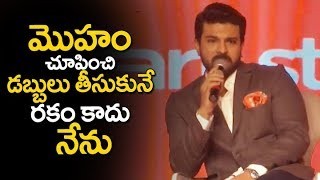 Ram Charan Fantastic Words | Mega Power Star Ram Charan Interacting With Media | Filmylooks