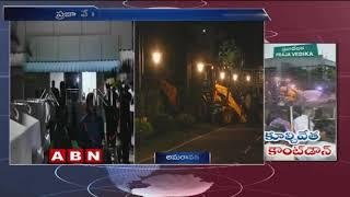 ABN Ground Report | All Set for Demolition of Praja Vedika Convention Hall