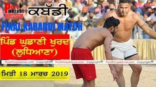 FINAL MATCH GHUDANI KHURD DHANURI v/s DHURKOT 18 MARCH 2019 PUREPUNJABI LIVE