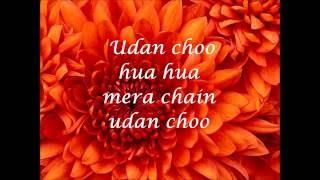 Udan Choo Lyrical Video | Banjo