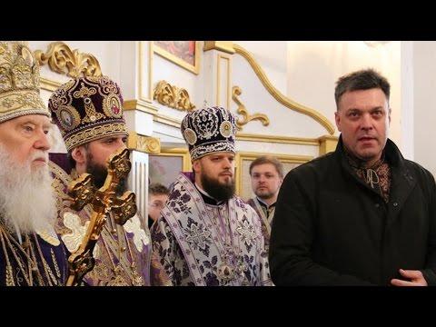 У Козельці на Чернігівщині освятили першу українську церкву