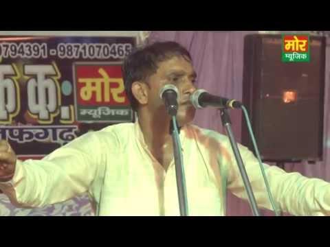 Teri Jhanki Ke Men Gola Maru, Jitender, Hit Ragni, Mor Music Company, Kutub Vihar Compitition Delhi video