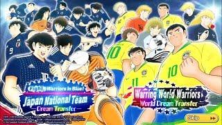 Captain Tsubasa Dream Team 450 DB WC 2018 Japan Team Dream Transfer Tsubasa Banner Gacha!!!!