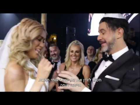 החתונה של ג'ובאני רוסו - חדשות הבידור
