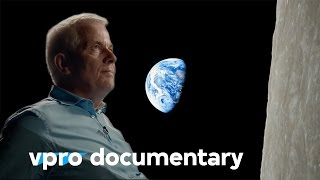 The End of Ownership - (vpro backlight documentary - 2015)