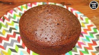 চুলায় তৈরি করা কেক | How to make cake in Gasoven | Chulay Kora Cake Recipe | Bangla Recipe |