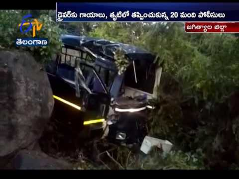 Police Van Met an Accident at Jagityal: One Injured