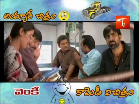 Ayyare Chithram Comedy Vichithram - Venky video
