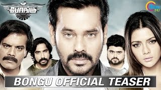 Bongu Tamil Movie Teaser