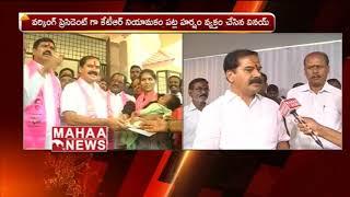 TRS Leader Dasyam Vinay Bhaskar Praises CM KCR | Face to Face