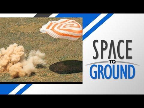 Space to Ground: Touchdown!: 06/24/2016