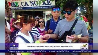 Tin Việt Nam | 17/08/2019