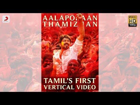 Mersal - Aalaporan Thamizhan Vertical Video (Tamil) | Vijay | A.R. Rahman