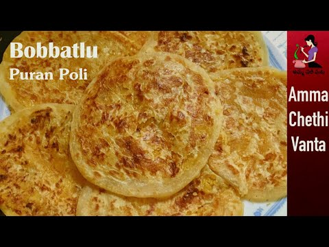 Bobbatlu Recipe In Telugu(ఆంధ్రా స్పెషల్ నేతి బొబ్బట్లు) Puran Poli | How To Make Obbattu | Bobbattu