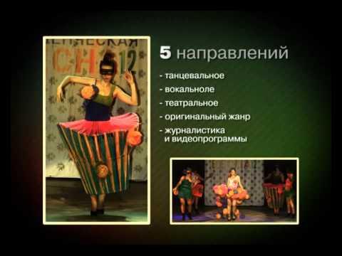 Всероссийский Фестиваль «Российская студенческая Весна-2012»