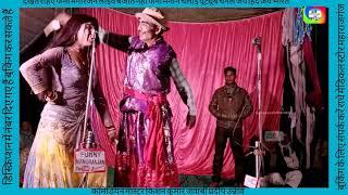 सिया राम राधे श्याम सुपरहिट संगीत पार्टी  महाराजगंज प्रस्तुत रंगारंग कार्यक्रम