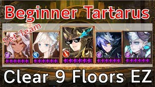 Seven Knights Tartarus Beginner Clear 9 Floors EZ (Confirm EZ Play)