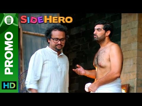 Undressed, Unemployed and Undesirable Kunaal | SIDEHERO | An Eros Now Original Series
