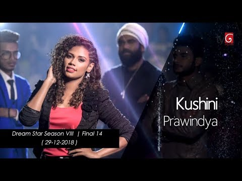 Dream Star Season VIII | Final 14  Kushini Prawindya ( 29-12-2018 )