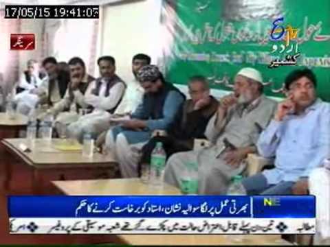 Watch full Kashmir news bulletin