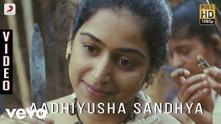 Kerala Varma Pazhassi Raja - Aadhiyusha Sandhya Video | Ilaiyaraaja