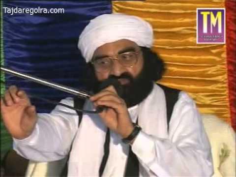 Tajdaregolra: Ziarat Nabi Pak Pir Naseeruddin Naseer Golra Sharif...