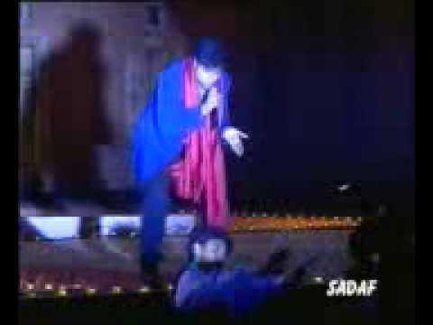 Aja Ni Beja Saikal Ty (ateeq Rehman) video