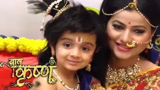 Bal Krishna - 6th April 2016 | Full Launch Episode | Big Magic New Serial | Latest On Location