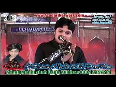 Zakir Shawal Haider 10 Feb 2018 jhelum