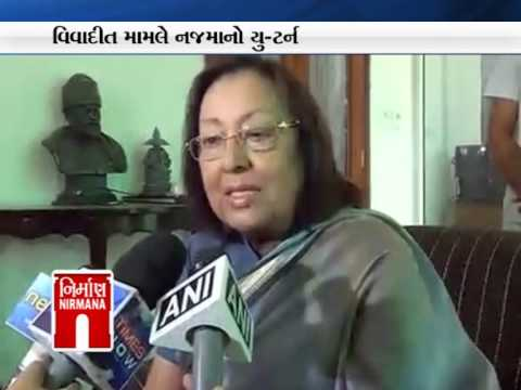 (BJP) leader Najma Heptullah  used the word 'Hindi' and not 'Hindu'  -  Nirmana News