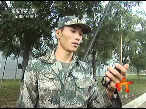 【CCTV-7 军事报道】 2011-10-07 China Defense News Daily