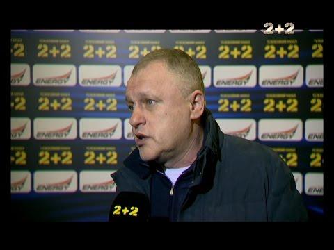 Суркіс: Ребров хотів піти з посади після поразки від Зірки