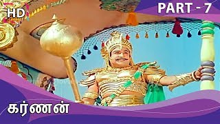 Karnan Full Movie - Part 7