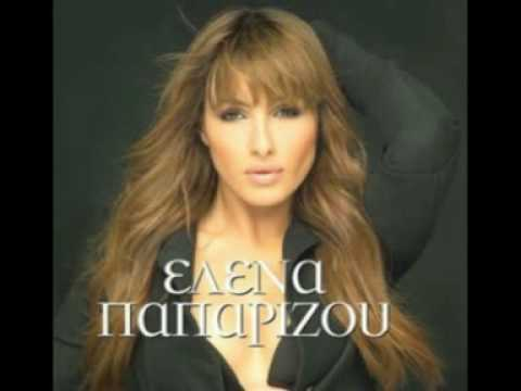 Helena Paparizou 2000 - 2007 (23 songs)