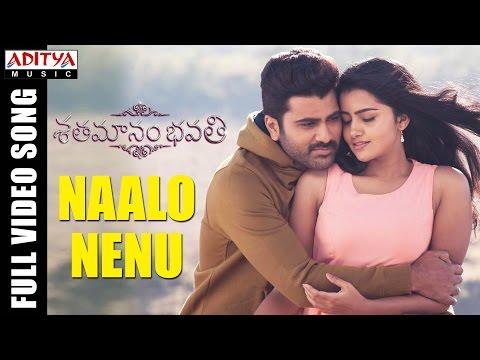 Naalo Nenu Full Video Song || Shatamanam Bhavati || Sharwanand, Anupama, Mickey J Meyer
