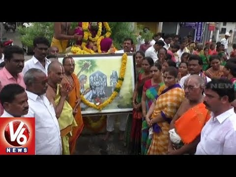 Pokala Dhamaka Seva Yatra Held In Bhadrachalam Temple | V6 News