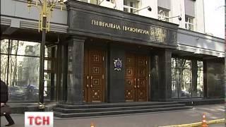 Генпрокуратура планує втричі скоротити кількість районних прокурорів - (видео)