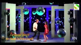 Bangla movie new song Shakib khan and Pori moni Dh
